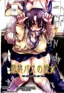 [Hentai Heart] Koi no Hana - 099