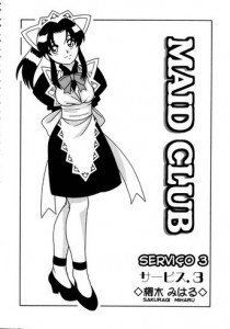[HentaiHeart] Maid Club - 044