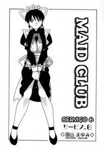 [HentaiHeart] Maid Club - 096