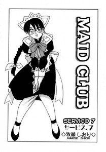 [HentaiHeart] Maid Club - 116