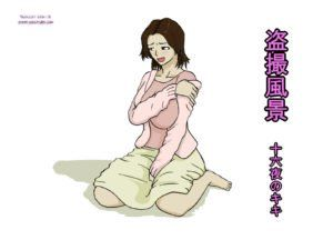 01_hyousiL